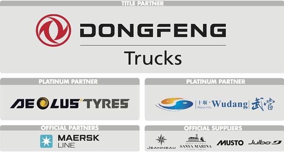www.dongfengraceteam.com/partners