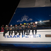 Gazprom Youth Sailing Challenge together on the rail