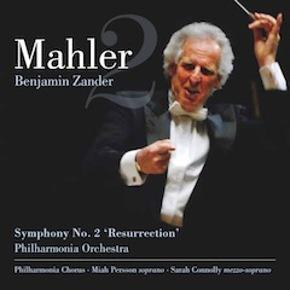Mahler 2 recording