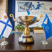 2016 NSR trophy