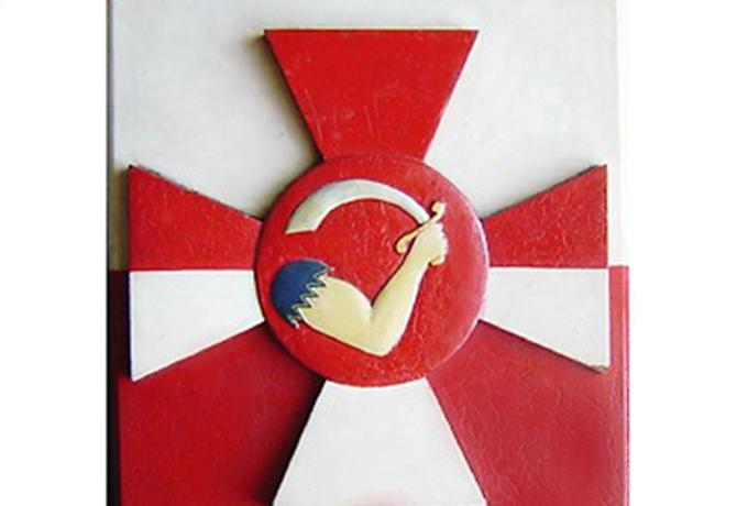 016 The Ship's Crest.jpg
